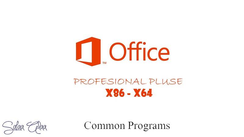 ����� ������ ������ Microsoft Office ProPlus 2013 VL x86 x64 en-US �� �������
