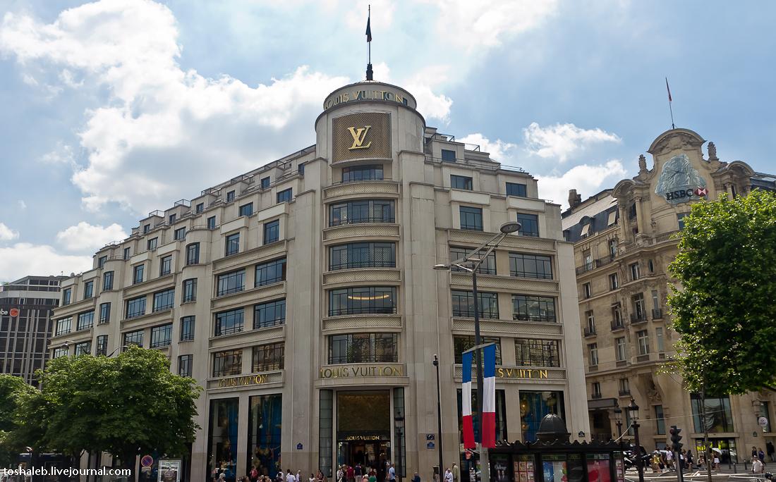Париж_2014_1-2-82