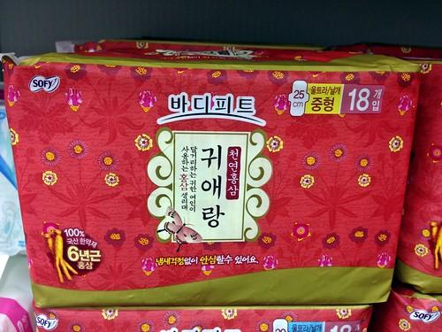 Ginseng Sanitary pad