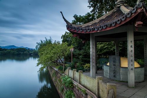 china sunrise peaceful westlake hangzhou xihu zhejiang