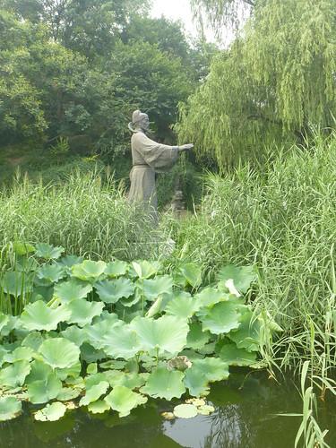 Beijing-Lac  Xihai-j1 (3)