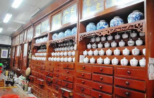 36 Antiguas calles y mercado de Taipei  (14)