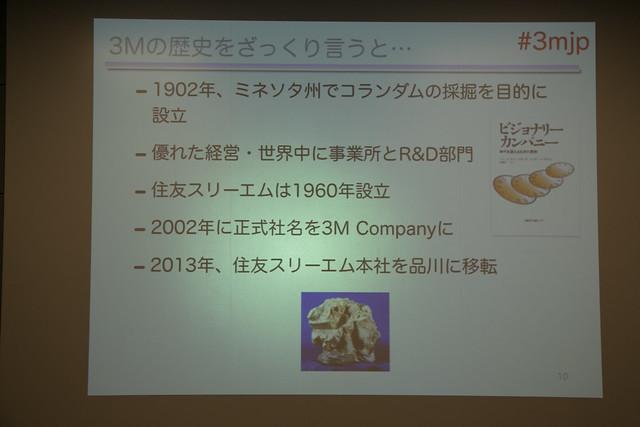 IMG_0222-6.jpg