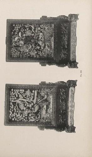 china metal stamping