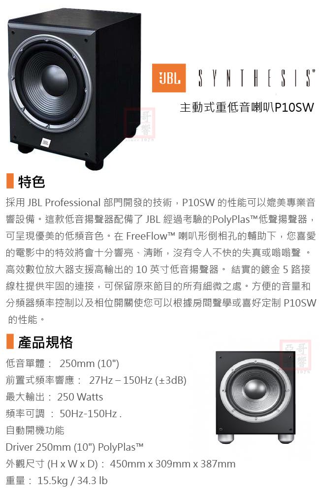 P10SW
