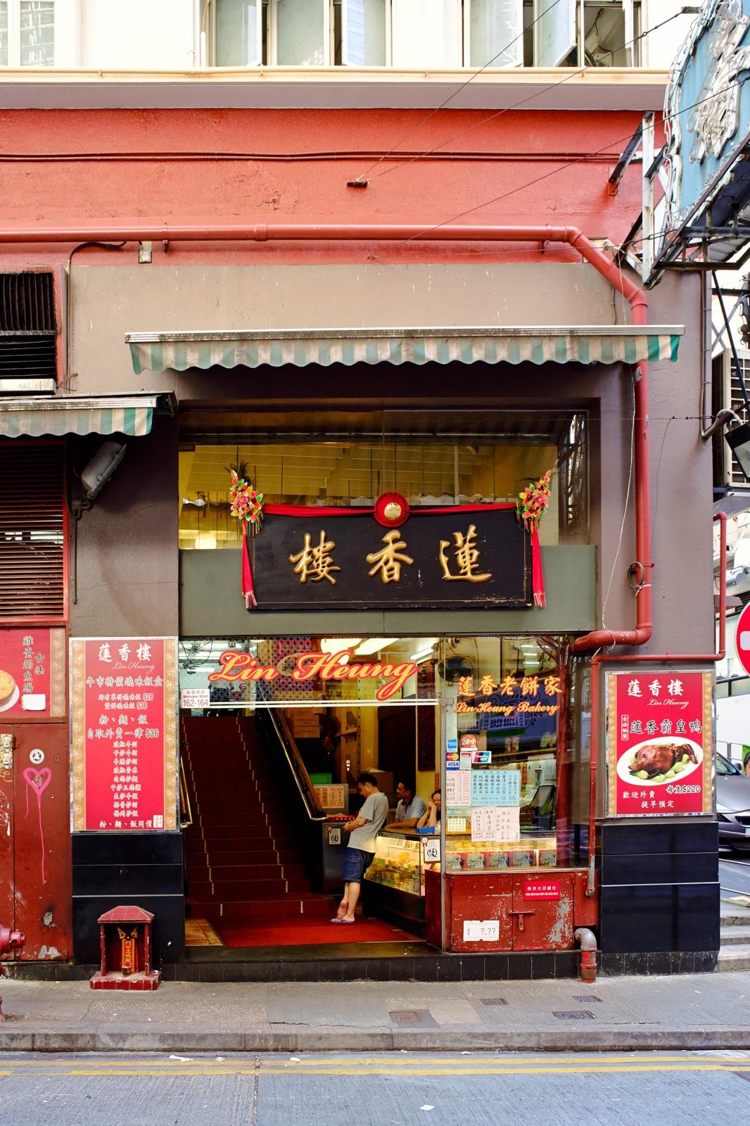 香港 3 (圖超多, 應觀眾要求拆成三段, 補上文字與編號)