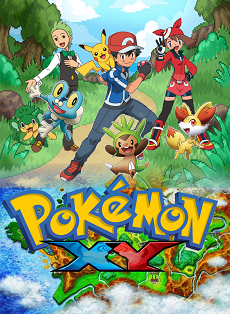 Pokemon Season 19 : XY