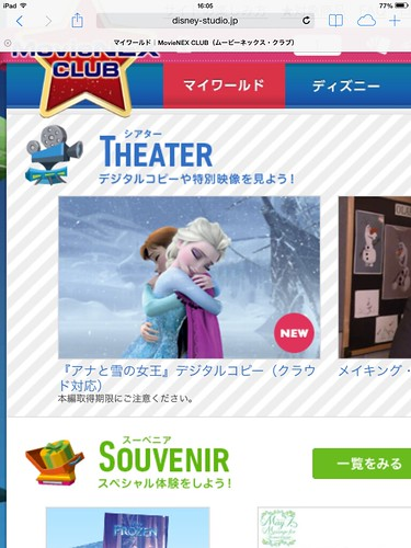 MovieNEX ワールド4