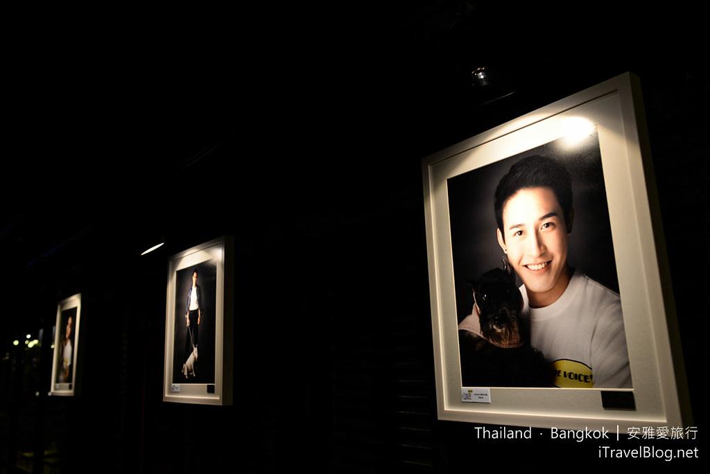 Siam Center 77