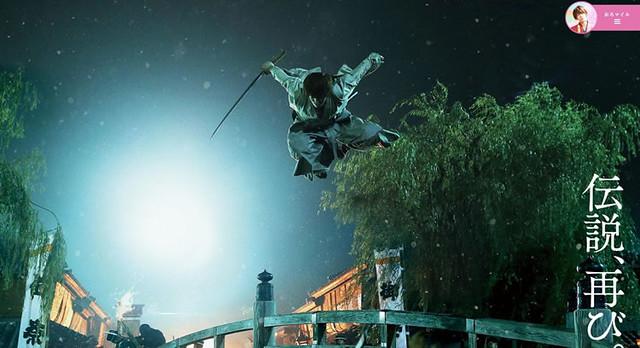 Rurouni-Kenshin-Kyoto-Inferno-2
