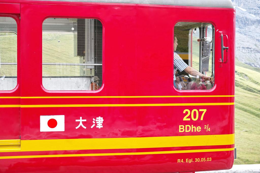 DP3M1716