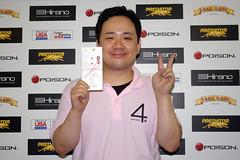 2014.08.24 01 Mochinaga
