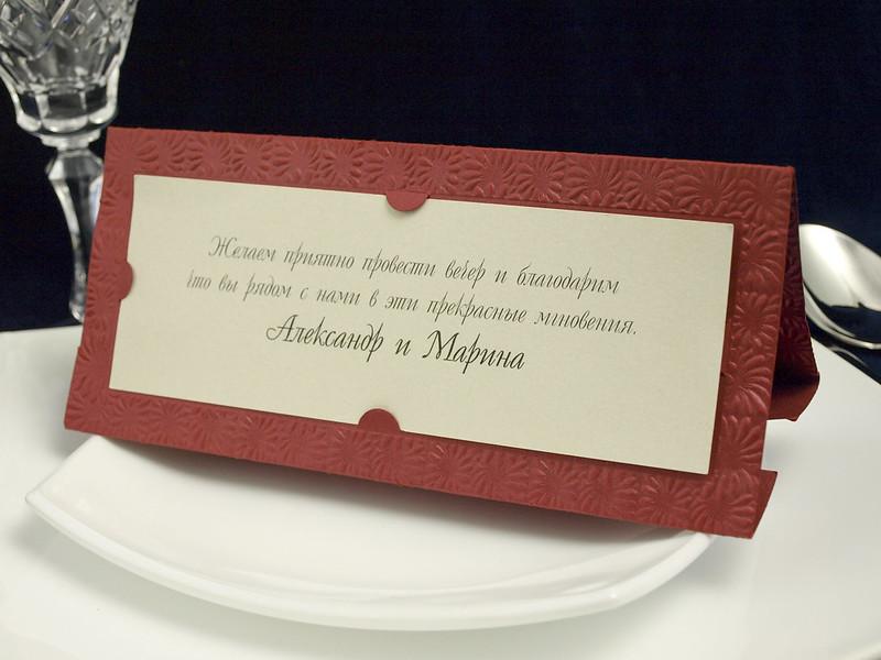 Carduri de masă ( plicuri pentru bani) de la 7 lei.  > Ofertă senzaţională! Plicuri pentru bani cu reducere de pînă la -30%