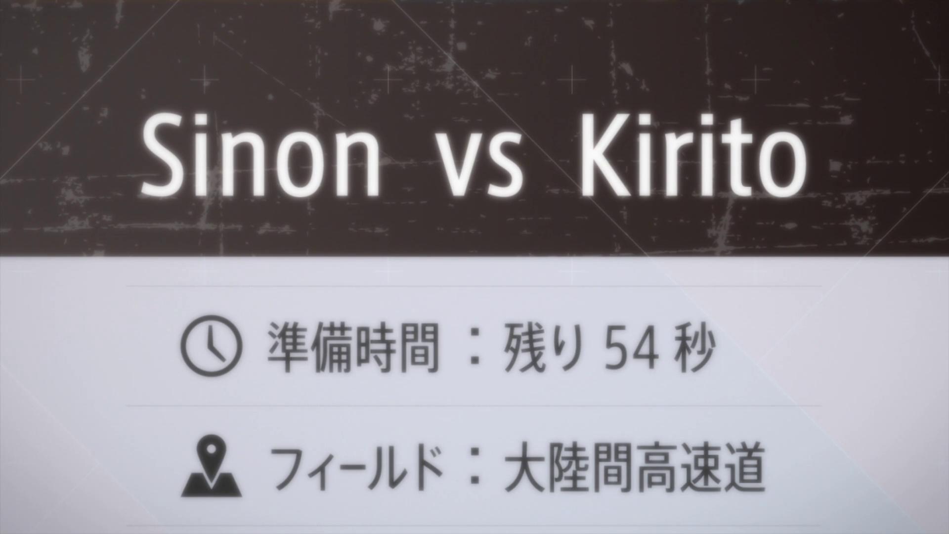 Sword Art Online II E06 (17)
