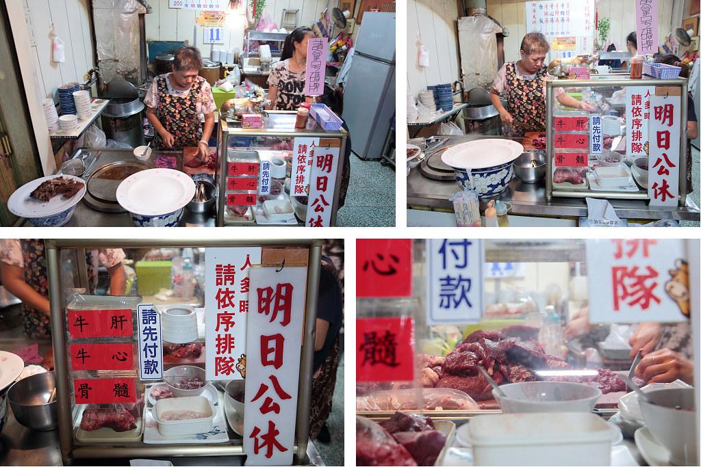 20140811-1台南-六千本產牛肉 (4)