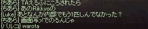 2014081705