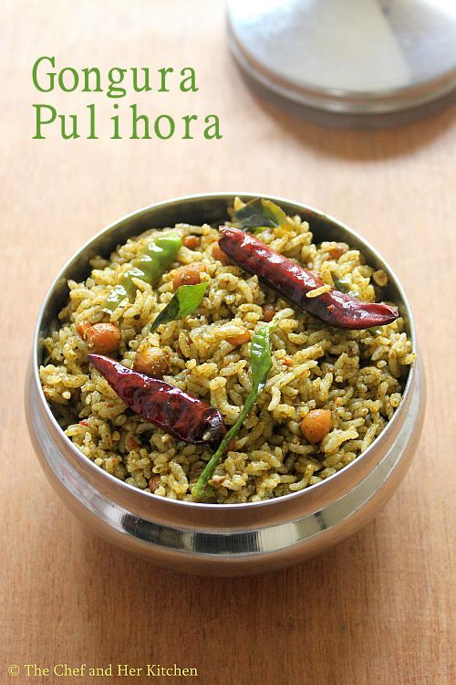 Gongura Pulihora | Gongura Rice |  Red Sorrel Leaves Rice