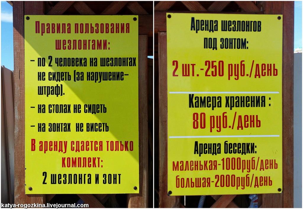 Керчь - город герой
