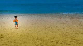 Image of Thong Nai Pan Noi Beach (หาดท้องนายปานน้อย) Sandy beach. public strand thailand jongetje