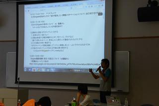 BrigadeMeetup金沢-4.jpg