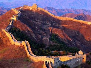 La Gran Muralla.