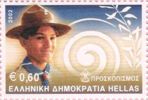 2002.06.26 - Έκδοση Προσκοπισμός (0,60)