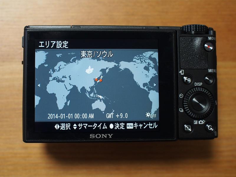 M05S0656