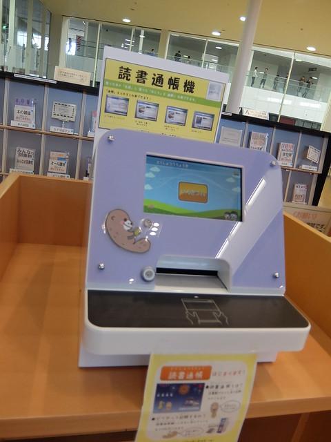 DSCF2460, Fujifilm XQ2