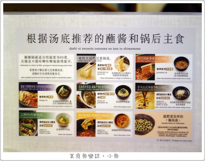 【日本沖繩】溫野菜涮涮鍋/黑毛和牛吃到飽/美國村周邊美食