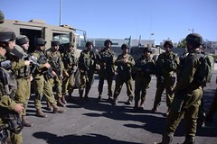 Brother's Keeper Operation in Judea & Samaria