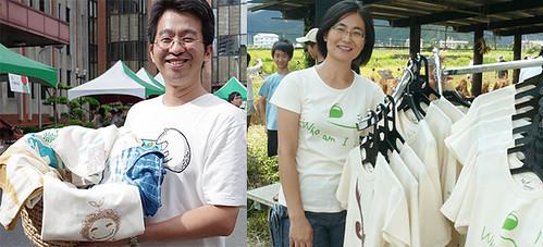 薛焜中與妻子黃琡媚在各地的市集與活動裡,抓住每個與消費者溝通的機會,為地球永續發展盡一點心力,用平價的環保衣著來推廣綠色穿衣概念。