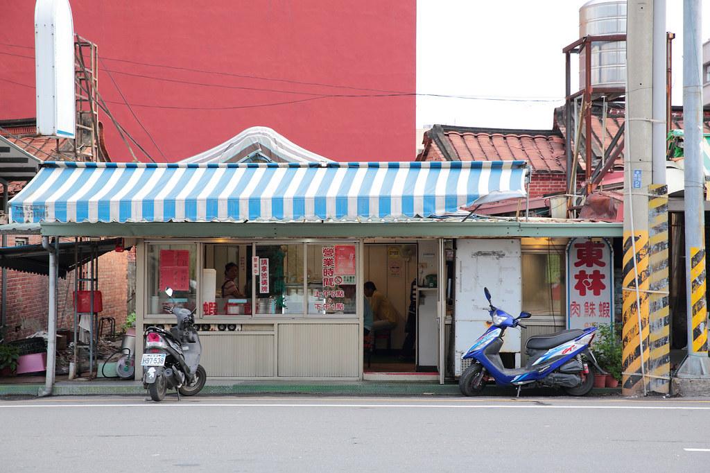 20140604-2新化-東林鮢貴魚湯 (1)