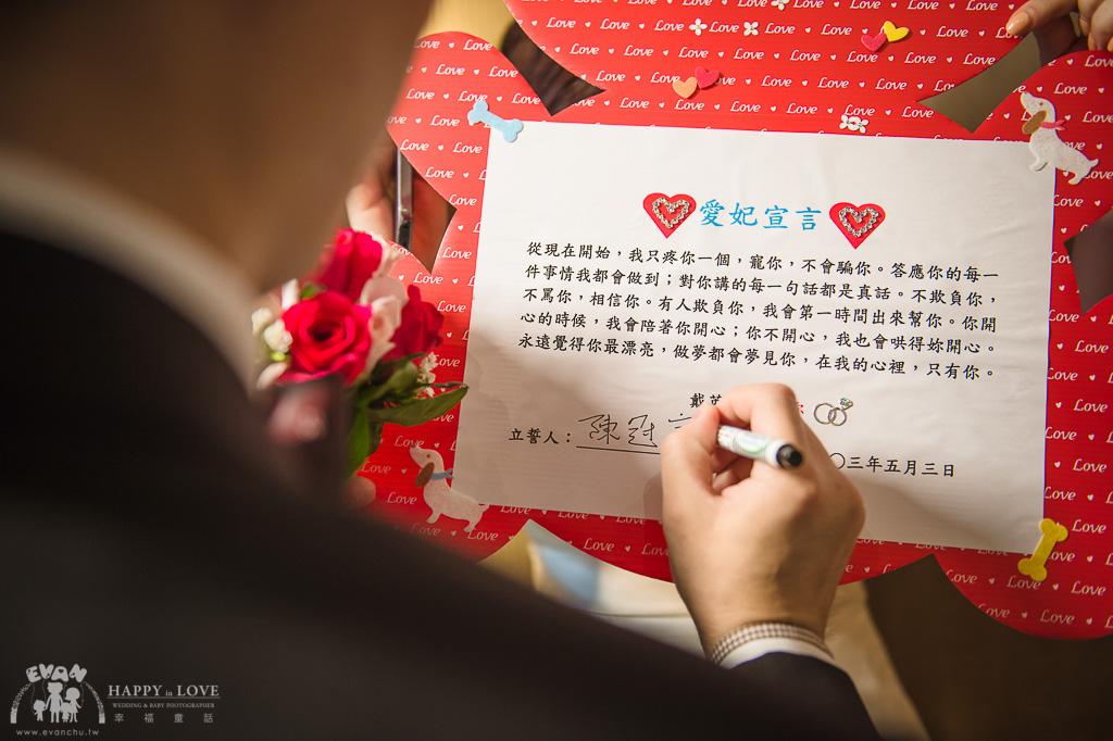 冠宇&英妃 婚禮紀錄_73