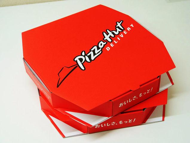 pizza-hut-bombones-japón (2)
