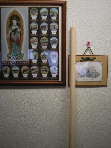 金剛杖 自作