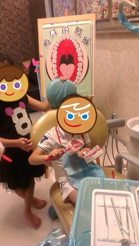 豐美牙醫診所-兒童牙齒衛教+塗氟5