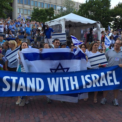 Supporting Israel in Massachusetts