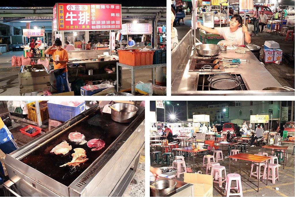 20140708西港-小當家牛排 (2)