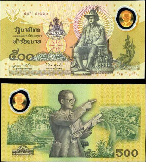 500 Bahtov Thajsko 1996, polymer Pick 101