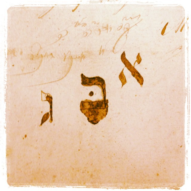 essay on talmud Judaism essay, buy custom judaism essay paper cheap, judaism essay paper sample, judaism essay sample service online.