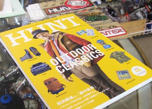 140829 ネコ・パブリッシング刊の「HUNT」@Circles1F