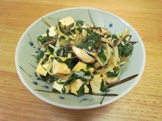 Sukiyaki Shiitakes and Tofu