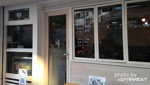 02 小確幸 Café