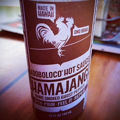 Hamajang Adoboloco Hot Sauce