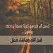 994516_590063014358441_682056187_n by nadinefoula