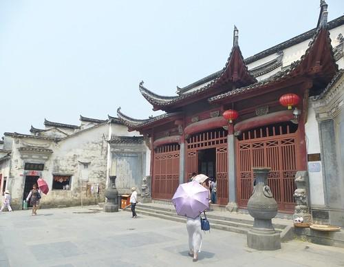 Anhui-Xidi-Memorial Hall (1)
