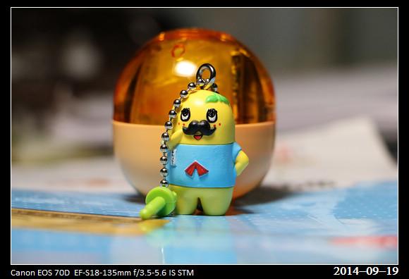20140919_Toy