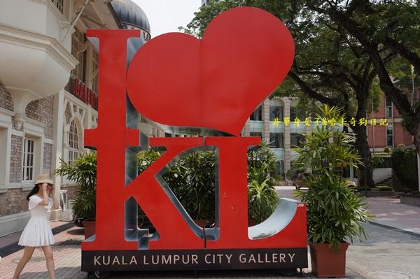 吉隆坡66城市藝廊