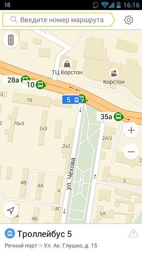 Троллейбусы в Казани