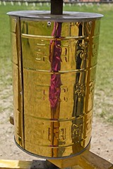 Prayer wheel - Erdene Zuu Khiid